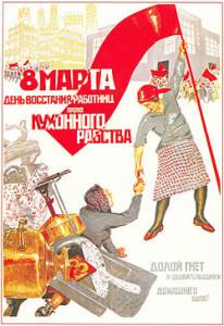 """Cartaz soviético de 1932. Em vermelho, lê-se: """"8 de março é o dia da rebelião das mulheres trabalhadoras contra a escravidão da cozinha."""" Em cinza: """"Diga NÃO à opressão e ao conformismo do trabalho."""